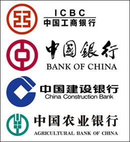 China banks large 4